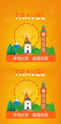 上海到南京万博官方手机网站