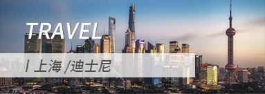 上海万博体育手机版登陆游