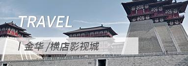上海万博官方手机网站咨询
