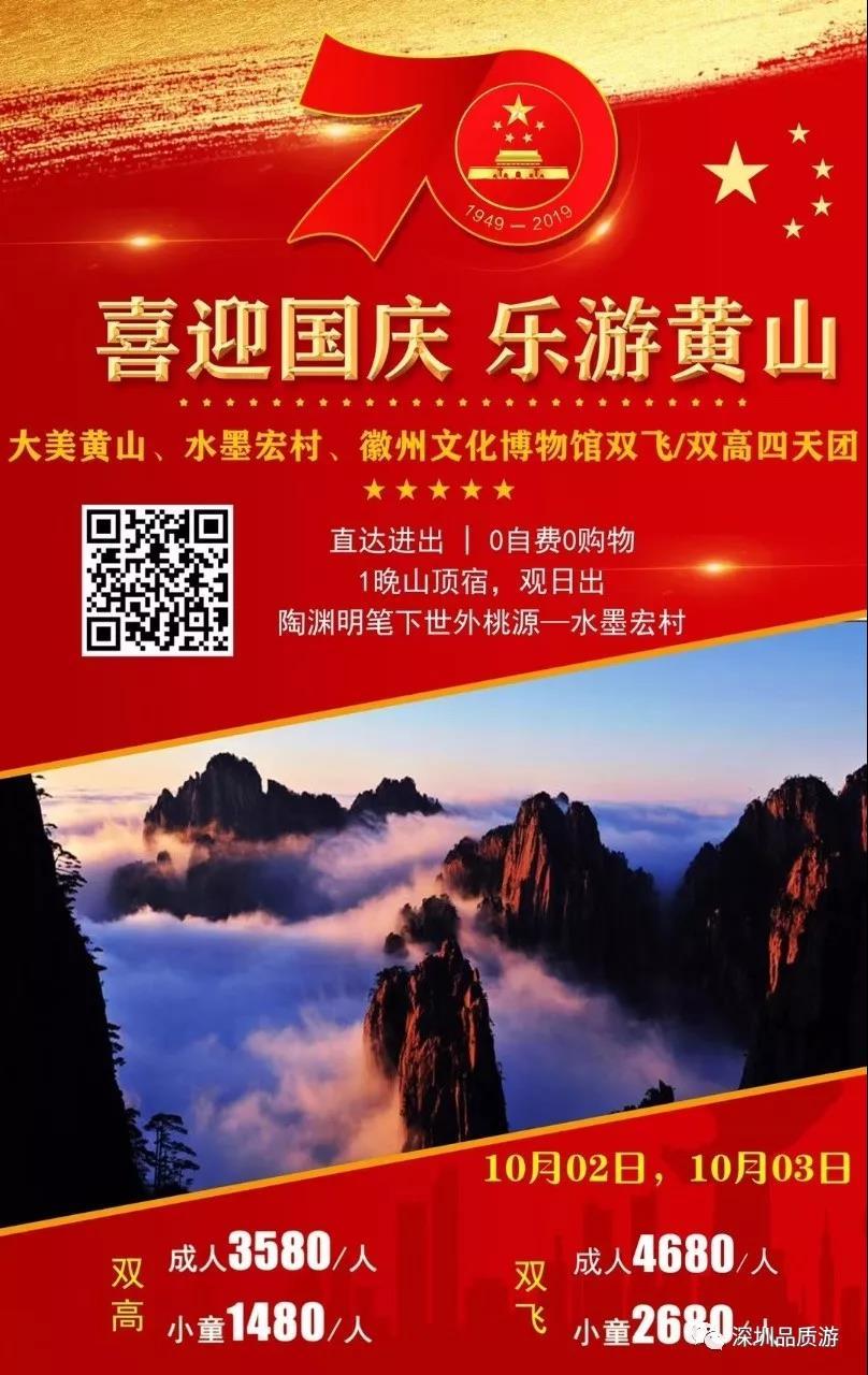 为什么中国人都喜欢去国外万博官方手机网站,国外风景真的更好吗?